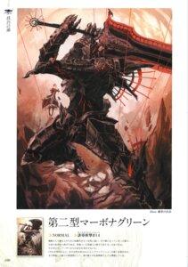 Rating: Safe Score: 11 Tags: armor kaku-san-sei_million_arthur makai_no_juumin monster sword User: missblack