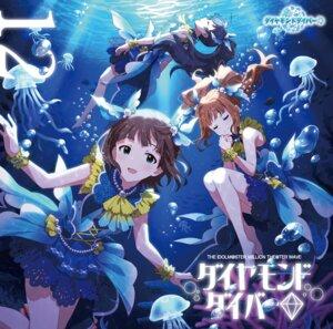 Rating: Safe Score: 11 Tags: amami_haruka disc_cover ganaha_hibiki skirt_lift tagme takatsuki_yayoi the_idolm@ster the_idolm@ster_million_live! uniform User: harukishima