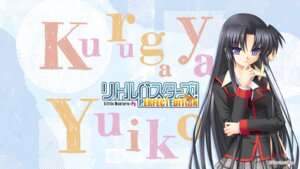 Rating: Safe Score: 9 Tags: hinoue_itaru key kurugaya_yuiko little_busters! seifuku wallpaper User: girlcelly