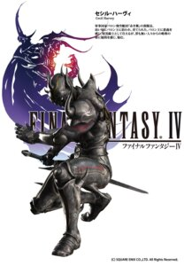 Rating: Safe Score: 4 Tags: cecil_harvey final_fantasy final_fantasy_iv male square_enix User: Radioactive
