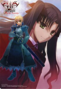 Rating: Safe Score: 5 Tags: card fate/stay_night nishiwaki_dat saber takeuchi_takashi toosaka_rin type-moon User: Radioactive