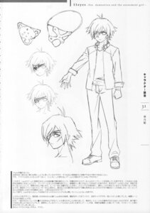 Rating: Safe Score: 4 Tags: 11eyes character_design lass male monochrome satsuki_kakeru User: admin2