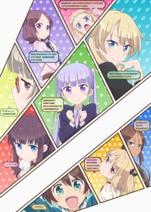 Rating: Safe Score: 29 Tags: ahagon_umiko business_suit hazuki_shizuku iijima_yun megane new_game! sakura_nene shinoda_hajime suzukaze_aoba takimoto_hifumi tooyama_rin yagami_kou User: saemonnokami