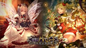 Rating: Safe Score: 23 Tags: duplicate shingeki_no_bahamut User: aoowweenn