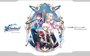 Rating: Safe Score: 25 Tags: aoto ar_tonelico ar_tonelico_3 finnel nagi_ryou saki_(ar_tonelico) wallpaper User: blooregardo