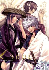 Rating: Safe Score: 6 Tags: gintama katsura_kotarou male ren_aiki sakata_gintoki takasugi_shinsuke User: Radioactive