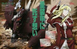 Rating: Safe Score: 14 Tags: broken_blade delfing matsumura_takuya mecha norita_takumo sigyn_erster uniform User: Share