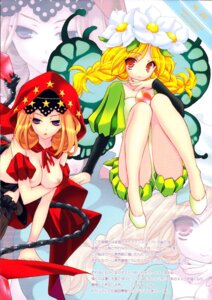 Rating: Questionable Score: 19 Tags: breast_hold fairy garter mario_kaneda mercedes nikka nipples odin_sphere pointy_ears thighhighs topless velvet weapon wings User: aoie_emesai