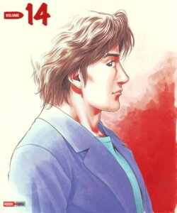 Rating: Safe Score: 1 Tags: city_hunter houjou_tsukasa male saeba_ryou User: Radioactive