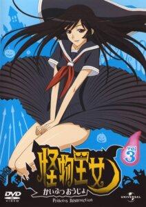 Rating: Safe Score: 15 Tags: disc_cover kaibutsu_oujo kamura_reiri kuroda_kazuya seifuku skirt_lift User: WD-40