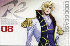 Rating: Safe Score: 7 Tags: code_geass kimura_takahiro male schneizel_el_britannia screening User: acas
