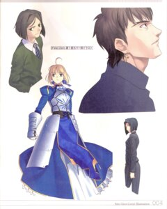 Rating: Safe Score: 2 Tags: armor dress fate/stay_night fate/zero hisau_maiya kotomine_kirei paper_texture saber takeuchi_takashi type-moon waver_velvet User: tharthar2