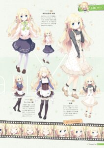 Rating: Safe Score: 36 Tags: amakara_surume character_design chibi digital_version dress expression koi_kakeru_shin-ai_kanojo komari_yui maid pantyhose seifuku shiratama thighhighs us:track waitress User: Twinsenzw