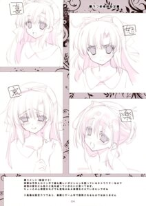 Rating: Safe Score: 4 Tags: monochrome shoujo_shiniki_shoujo_tengoku sketch takagi_sana User: Hatsukoi