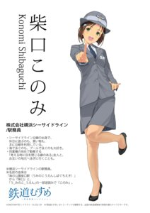 Rating: Safe Score: 19 Tags: heels mibu_natsuki shibaguchi_konomi tetsudou_musume uniform User: saemonnokami