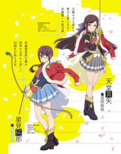 Rating: Safe Score: 6 Tags: heels hoshimi_junna megane shoujo_kageki_revue_starlight sword tagme tendou_maya uniform weapon User: Radioactive