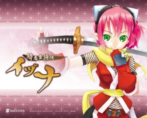 Rating: Safe Score: 7 Tags: izuna legend_of_the_unemployed_ninja wallpaper User: Radioactive