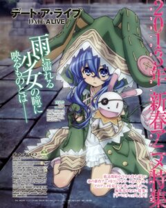 Rating: Safe Score: 33 Tags: date_a_live kusama_hideoki screening wet yoshino_(date_a_live) User: Radioactive