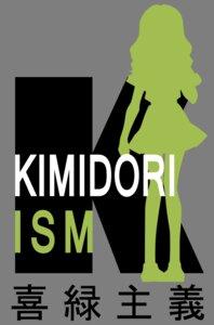 Rating: Safe Score: 5 Tags: kimidori_emiri silhouette suzumiya_haruhi_no_yuuutsu transparent_png vector_trace User: jxh2154