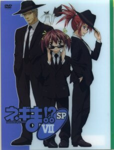 Rating: Safe Score: 5 Tags: asakura_kazumi business_suit chamomile_albert disc_cover mahou_sensei_negima megane takahata_takamichi yotsuba_satsuki User: tengokuno