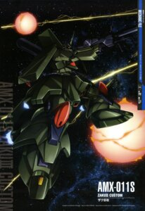 Rating: Safe Score: 6 Tags: gun gundam gundam_zz kawazoe_masakazu mecha zeta_gundam User: drop