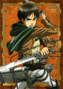 Rating: Safe Score: 14 Tags: eren_jaeger male shingeki_no_kyojin sword tomita_megumi uniform User: drop