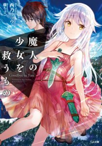 Rating: Safe Score: 20 Tags: dress fuzichoko majin_no_shoujo_wo_sukuumono see_through weapon User: saemonnokami