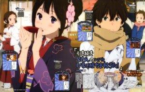 Rating: Safe Score: 39 Tags: chitanda_eru fukube_satoshi hyouka ibara_mayaka kamoi_tomoyo kimono oreki_houtarou User: PPV10