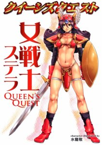 Rating: Questionable Score: 15 Tags: alice_no_takarabako cleavage dragon_quest dragon_quest_iii garter mizuryuu_kei queen's_blade soldier_(dq3) stella sword underboob User: YamatoBomber