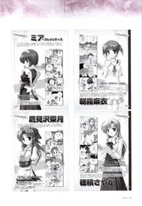 Rating: Safe Score: 3 Tags: asagiri_mai bekkankou hozumi_sayaka mia_clementis monochrome takamizawa_natsuki yoake_mae_yori_ruriiro_na User: admin2