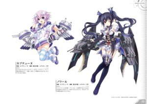 Rating: Questionable Score: 12 Tags: azur_lane choujigen_game_neptune neptune noire thighhighs tsunako User: Twinsenzw