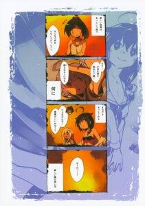 Rating: Questionable Score: 5 Tags: 4koma chig i-401_(kancolle) kantai_collection ro-500 shigure_(kancolle) User: Radioactive