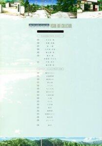 Rating: Safe Score: 2 Tags: index_page sphere yosuga_no_sora User: admin2