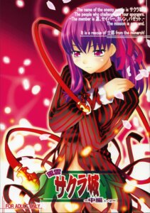 Rating: Safe Score: 5 Tags: dark_sakura fate/stay_night goyacchi matou_sakura purimomo User: Radioactive