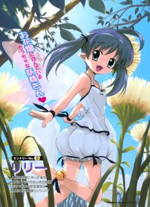 Rating: Safe Score: 13 Tags: bloomers fairy ponz wings User: admin2