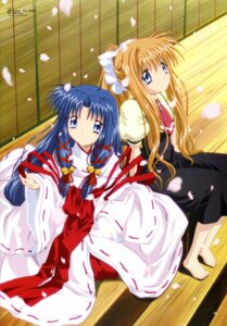 Rating: Safe Score: 12 Tags: air feet kamio_misuzu kannabi_no_mikoto seifuku yoneda_mitsuyoshi User: LHM-999
