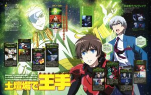 Rating: Safe Score: 5 Tags: cain_(valvrave) eyepatch kakumeiki_valvrave l-elf male tokishima_haruto yamagishi_masakazu User: drop