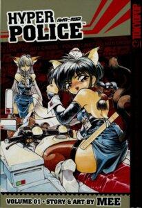 Rating: Safe Score: 1 Tags: hyper_police natsuki_sasahara sakura_bokuseiinmonzeninari screening User: Wraith