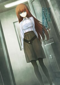 Rating: Safe Score: 32 Tags: huke pantyhose shiina_kagari steins;gate steins;gate_0 User: kiyoe