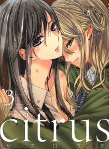 Rating: Safe Score: 10 Tags: aihara_mei aihara_yuzuko citrus_(manga) no_bra open_shirt saburouta seifuku yuri User: Radioactive