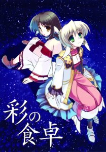 Rating: Safe Score: 21 Tags: animal_ears eruruu gu+ nanae_akio sakuya_(utawarerumono) utawarerumono User: MirrorMagpie