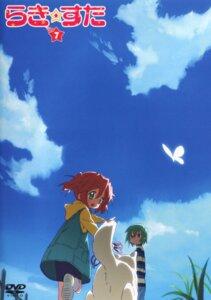 Rating: Safe Score: 7 Tags: horiguchi_yukiko iwasaki_minami kobayakawa_yutaka lucky_star User: 月无名