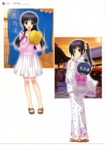 Rating: Safe Score: 14 Tags: azuma_yuki yukata User: blooregardo