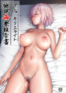 Rating: Explicit Score: 53 Tags: de_ra_u_e_a fate/grand_order mash_kyrielight naked nipples pubic_hair pussy_juice wet User: hiroimo2