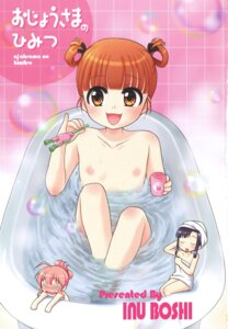 Rating: Questionable Score: 11 Tags: bathing inu_boshi loli nipples User: Brufh