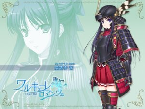 Rating: Safe Score: 44 Tags: armor komori_kei ricotta ryuuzouji_akane thighhighs walkure_romanze wallpaper User: zgyxzzl