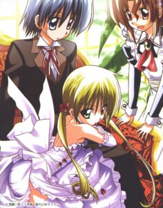 Rating: Safe Score: 9 Tags: ayasaki_hayate hayate_no_gotoku maria sanzenin_nagi User: Radioactive