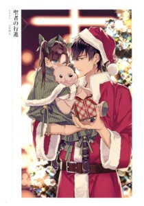 Rating: Questionable Score: 7 Tags: christmas fate/grand_order kotomine_kirei takarai_rihito toosaka_rin User: Radioactive