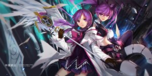 Rating: Safe Score: 47 Tags: aisha_(elsword) angkor_(elsword) elemental_master_(elsword) elsword swd3e2 thighhighs void_princess_(elsword) weapon wings User: Mr_GT