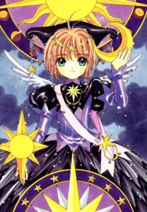 Rating: Safe Score: 9 Tags: animal_ears card_captor_sakura clamp kinomoto_sakura User: Share